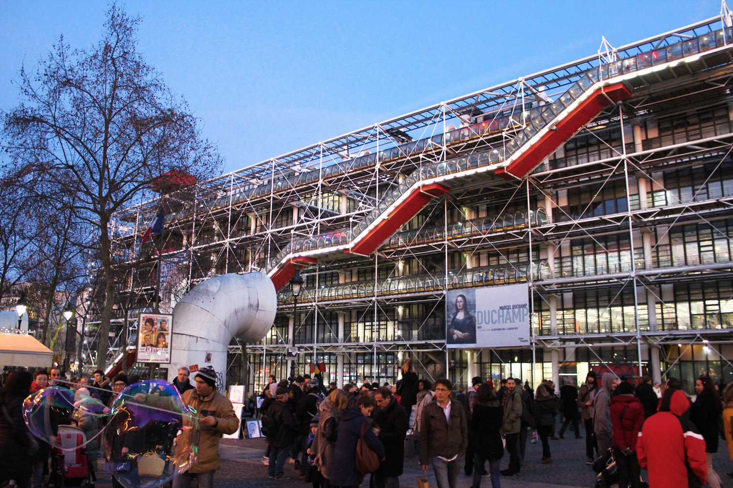 must see museums in paris pompidou