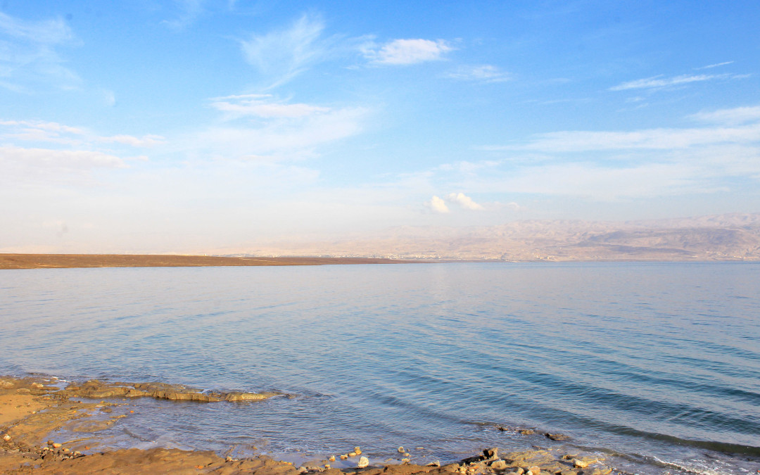 INTO THE DESERT: A DAY-TRIP TO MASADA AND THE DEAD SEA
